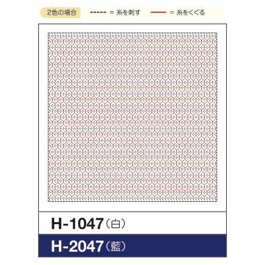 h-1047-2047.jpg