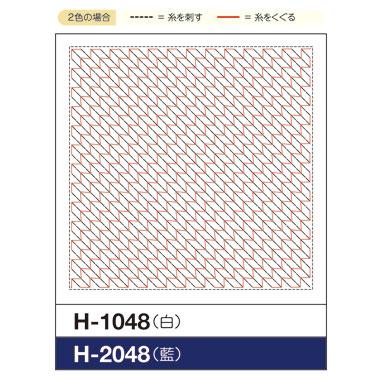 h-1048-2048.jpg