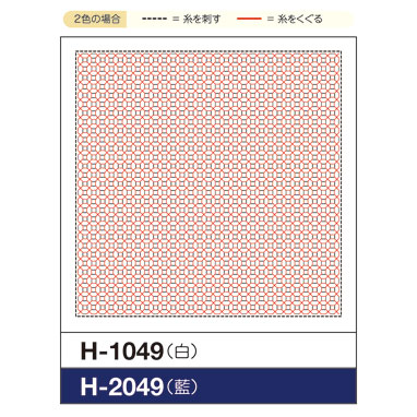 h-1049-2049.jpg