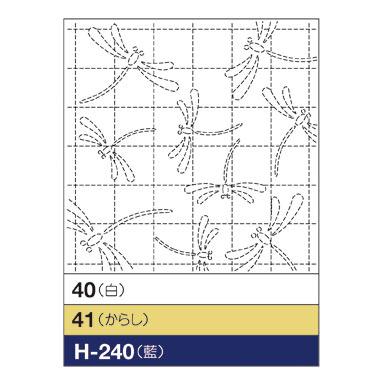 h-40-41-240.jpg
