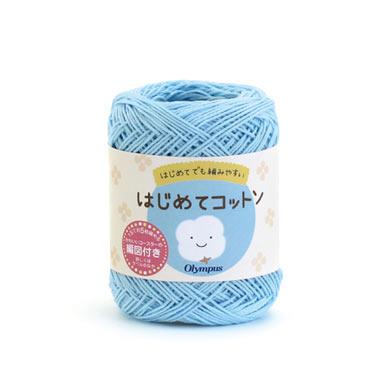 hajimete_cotton.jpg