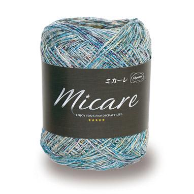 ミカーレ 30g玉巻  MICARE