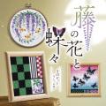 7536_banner_S.jpg