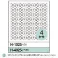 H-1025-4025.jpg