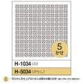 H-1034-5034.jpg