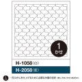 H-1058-2058.jpg