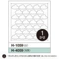 H-1059-4059.jpg