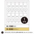 H-1060-5060.jpg