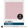 H-1068-2068.jpg