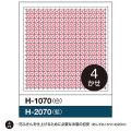 H-1070-2070.jpg