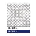 h-1016-2016.jpg
