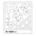 h-1044.jpg