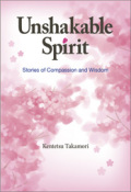 Unshakable Spirit