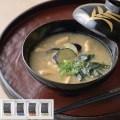 フリーズドライお味噌汁セットA(A275)