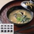 フリーズドライお味噌汁セットC(A277)