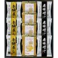 フリーズドライたまごスープ・味噌汁・茶碗蒸し ( FDS-BO )