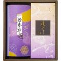 銘茶・焼海苔 詰合せ(FN-B)