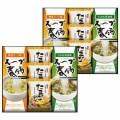 フリーズドライたまごスープ&スープ春雨ギフト ( V18-09 )