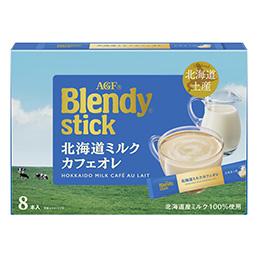 「ブレンディ」スティック 北海道ミルクカフェオレ