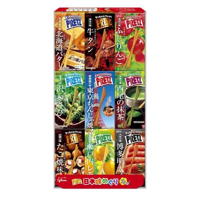 プリッツ<日本味めぐり>