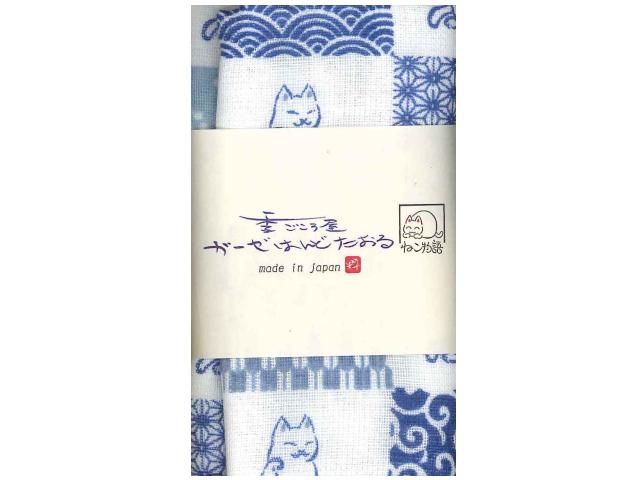 招き猫ガーゼハンカチブルー