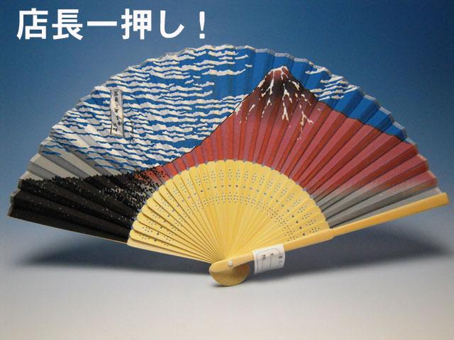 英語説明書付き-北斎シルク扇子 赤富士★日本土産(みやげ)に最適!