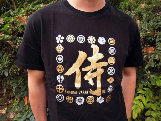 英語説明書付き-漢字 侍Tシャツ★日本土産(みやげ)に最適!