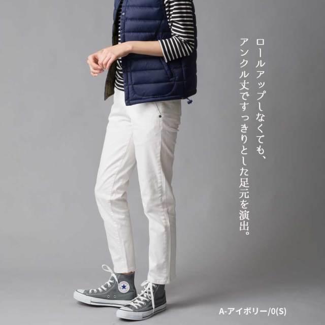 32 30 Ed Garments Mens Stretch Zipper Pocket Pant BLACK