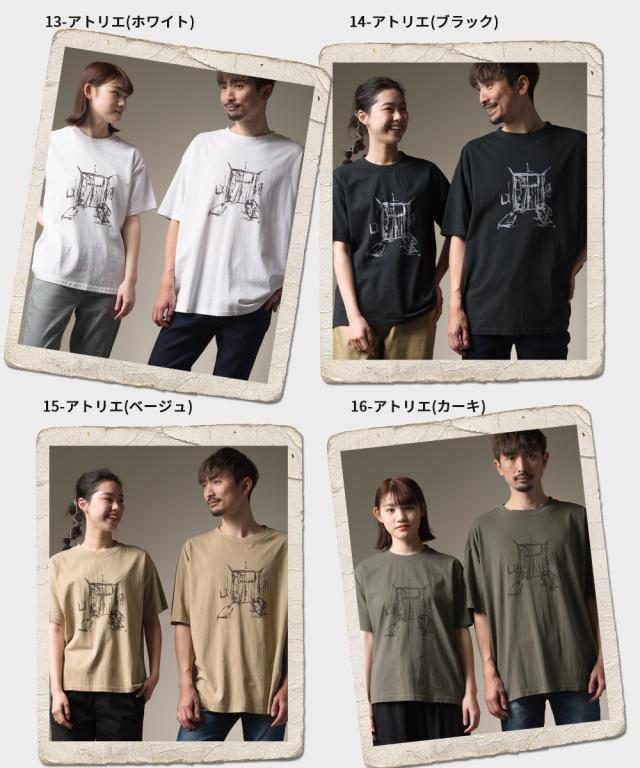 1520-5065-10.jpg