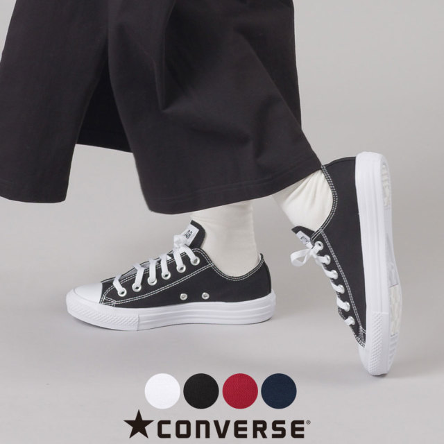 【CONVERSE】ALL STAR LIGHT OX コンバース オールスター ライト OX【7301-19008】