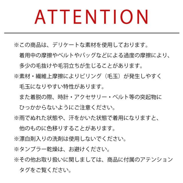 fox_attention.jpg