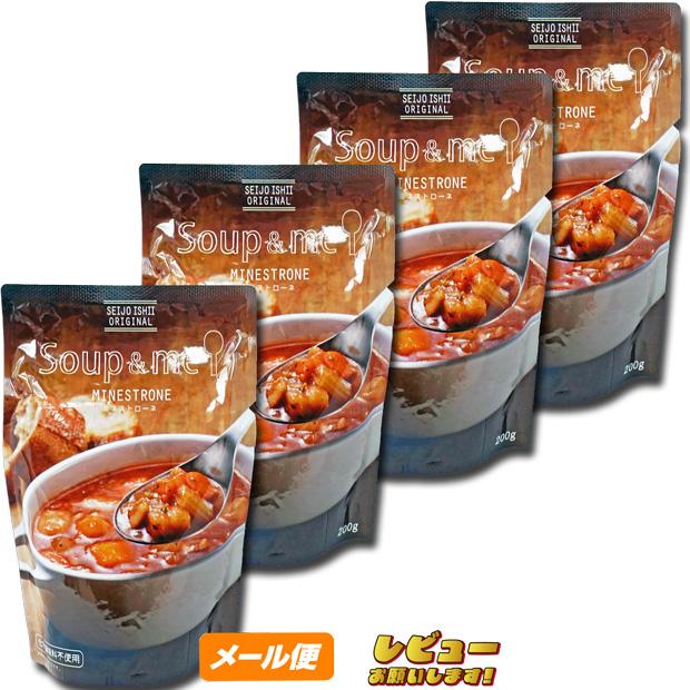 成城石井 スープ&ミー ミネストローネ 200g×4袋