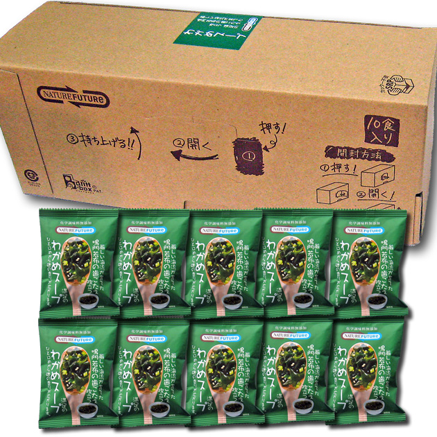 【お買い得】鳴門産若布がたっぷりわかめスープ6.8g10袋箱【フリーズドライ】