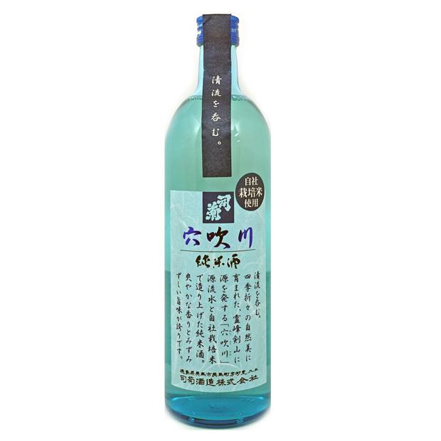 【司菊酒造】 純米酒 穴吹川( 720ml ) 【阿波十割】