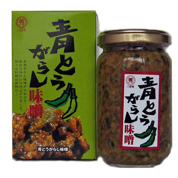 【八百秀】青とうがらし味噌 瓶(化粧箱入) 180g【食べる調味料】