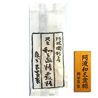 【岡田糖源郷】和三盆 霰糖 70g
