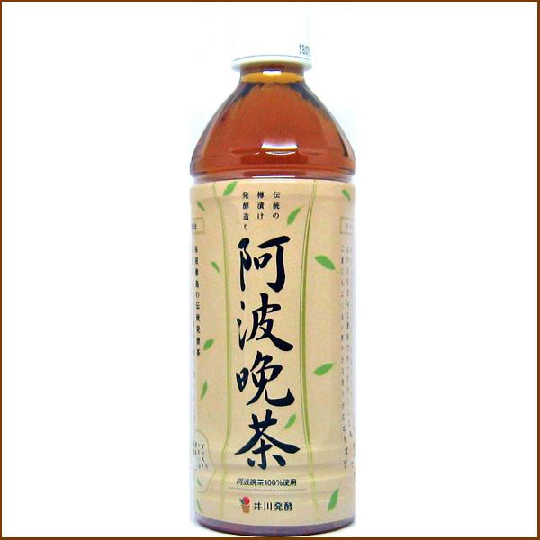 阿波番茶500ml