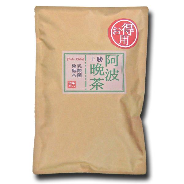 上勝【阿波晩茶】150g (3g×50袋入)【安心・安全 徳島のお茶】