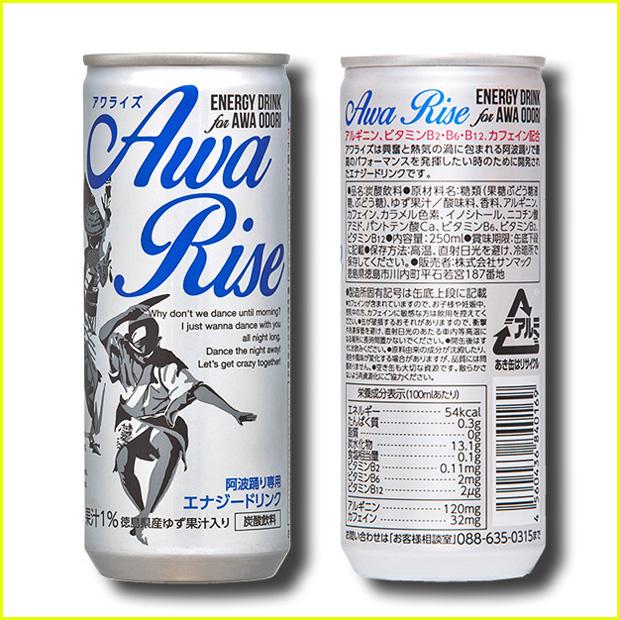 アワライズ(Awa Rise) 250ml