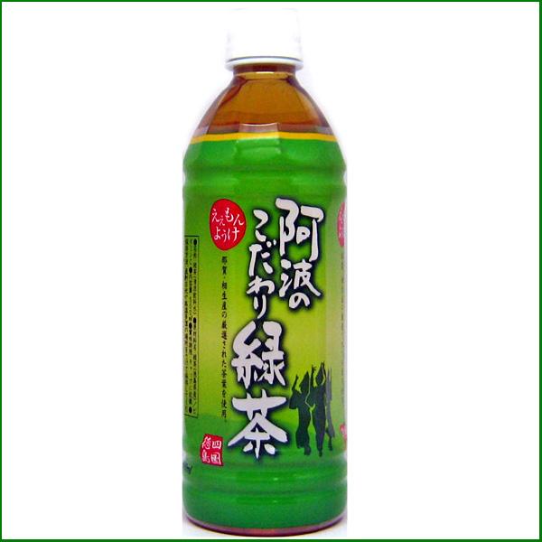 阿波の緑茶 500ml