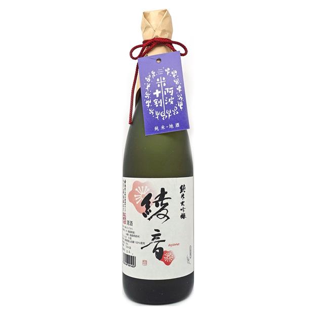 【三芳菊酒造】純米大吟醸 綾音( 720ml ) 【阿波十割】<
