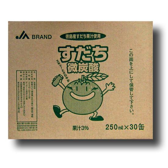 すだち微炭酸(徳島産すだち果汁使用) 250g×30缶