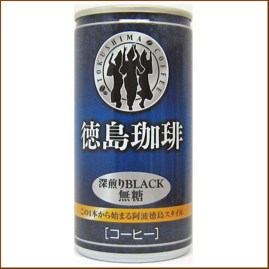 徳島珈琲 BLACK 190g
