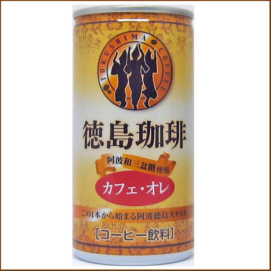 徳島珈琲 カフェオレ 190g