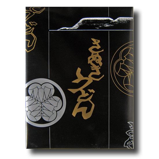 乾麺 さぬき麺一筋 讃岐うどん 200g×5束箱入