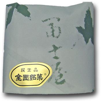 富士屋 霰三盆(あられ) 100g