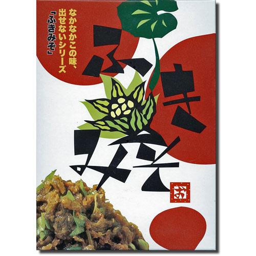 【八百秀】ふき味噌 箱(袋入り) 250g【食べる調味料】