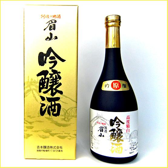 吟醸酒 眉山 720ml
