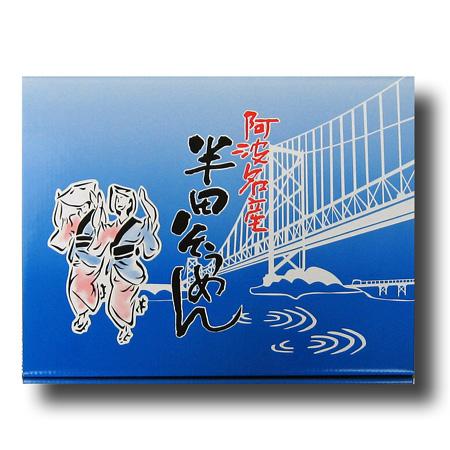 【八百秀】半田手延べ素麺 2.25Kg(中太)【阿波の味 半田そうめん】