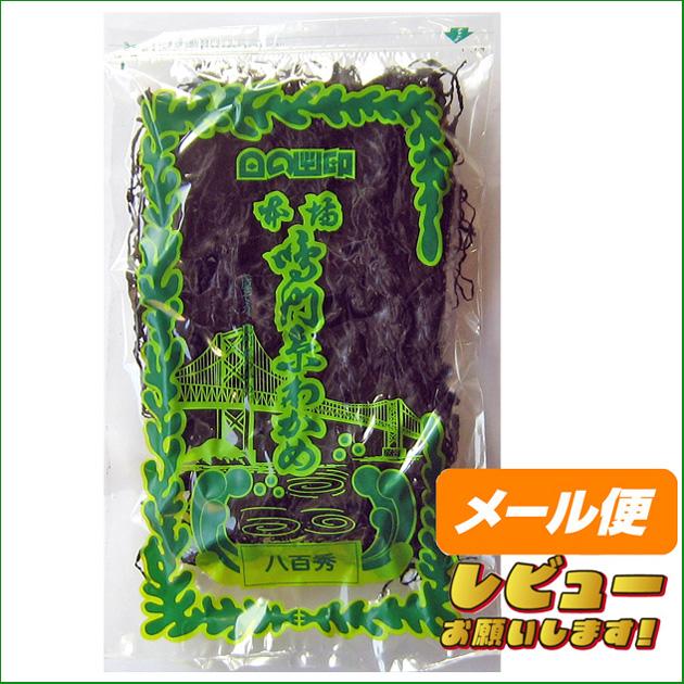 【八百秀】本場鳴門糸わかめ84g袋(湯通し)